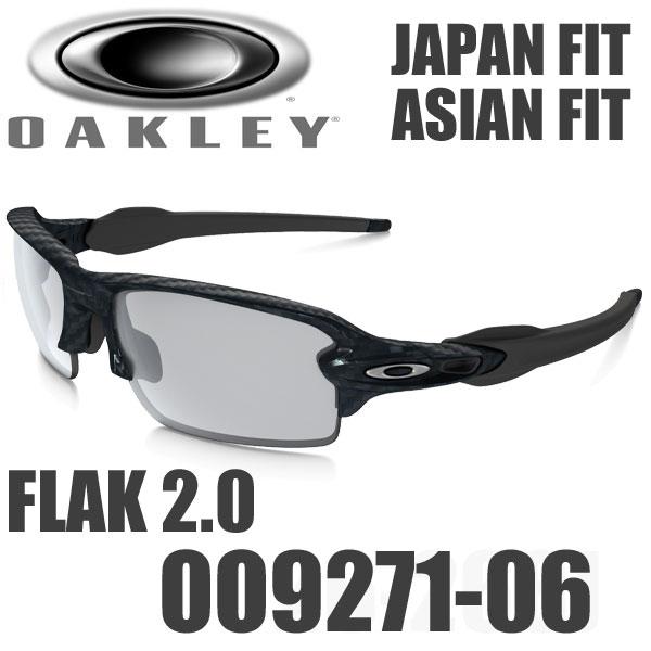 OAKLEY FLAK 2.0 OO9271-06 (オークリー フラック2.0 サングラス) スレートイリジウム レンズ / カーボンファイバー フレーム