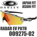 OAKLEY RADAR EV PATH OO9275-02 (オークリー レーダーEVパス サングラス) ファイアイリジウム レンズ / シルバー フレーム