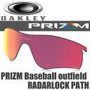 OAKLEY PRIZM BASEBALL OUTFIELD RADARLOCK PATH 101-118-003 (オークリー プリズム ベースボール アウト...