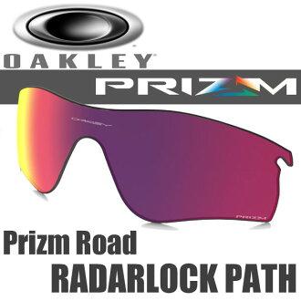 奥克利棱镜路雷达锁定路径替换镜头 101-118-007 奥克利棱镜路 RADARLOCK 路径更换镜片