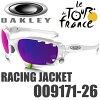 奧克利賽車夾克太陽鏡工具法蘭西模型 OO9171 26 美國適合奧克利游德法國賽車夾克美國模型 02P05Oct15