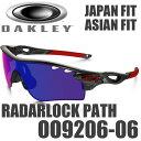 OAKLEY RADARLOCK PATH OO9206-06 (オークリー レーダーロックパス サングラス) ポジティブレッドイリジウム レンズ / マットブラックフレーム