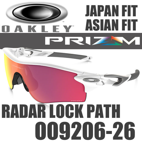 OAKLEY RADARLOCK PATH PRIZM FIELD OO9206-26 (オークリー レーダーロックパス サングラス) プリズムベースボール (フィールド) レンズ / ポリッシュドホワイト フレーム