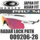 OAKLEY RADARLOCK PATH PRIZM BASEBALL OO9206-26 (オークリー レーダーロックパス サングラス) プリズムベースボー...