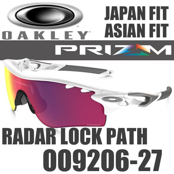 OAKLEY RADARLOCK PATH PRIZM ROAD OO9206-27 (オークリー レーダーロックパス サングラス) プリズムロード レンズ / ポリッシュドホワイト フレーム