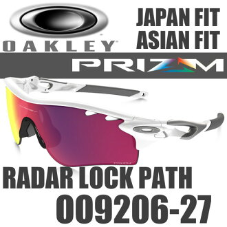 Oakley radar lock path sunglasses Prism road OO9206-27 Asian fit fit OAKLEY PRIZM ROAD RADARLOCK PATH USA model