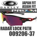 OAKLEY RADARLOCK PATH PRIZM ROAD OO9206-37 (オークリー レーダーロックパス サングラス) プリズムロード レンズ / ポリッシュドブラック フレーム