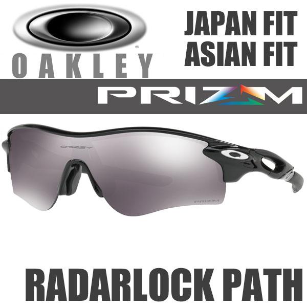OAKLEY RADARLOCK PATH PRIZM OO9206-4138 (オークリー レーダーロックパス サングラス) プリズム ブラック レンズ / ポリッシュドブラック フレーム