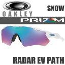 OAKLEY PRIZM SNOW RADAR EV PATH OO9208-4738 (オークリー プリズムスノー レーダーEVパス サングラス) / ポリッ...