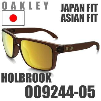 奥克利霍尔布鲁克太阳眼镜OO9244-05竹荚鱼安合身日本合身OAKLEY HOLBROOK ASIAN FIT 24K铱/垫子途径啤酒