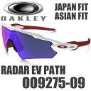 OAKLEY RADAR EV PATH OO9275-09 (オークリー レーダーEVパス サングラス) ポジティブレッド イリジウム レンズ / …