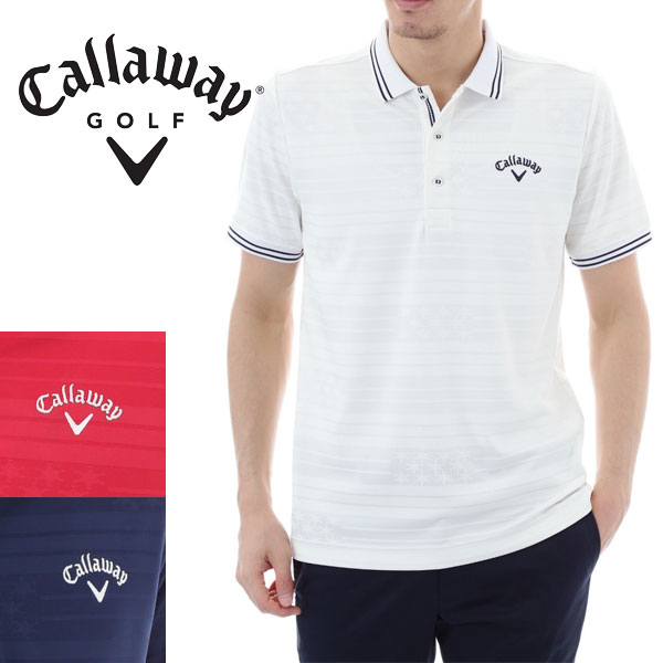 CALLAWAY APPAREL シェリフ ジャカード ショート 半袖シャツ 7151501 キャロウェイ アパレル ゴルフウェア