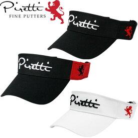 日本正規代理店 Piretti ピレッティ ゴルフ 綿 バイザー コットン PR-SV0002 / Piretti Cotton Visor アジャスタブル(約56.0cm〜約59.0cm)
