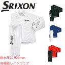 ダンロップ スリクソン(SRIXON) 高機能 レインウェア 上下セット SMR6000 (ジャケット + パンツ)耐水圧 20,000mm