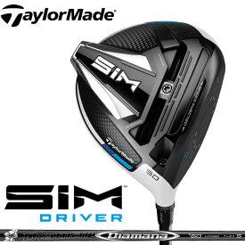 予約販売 2月末以降出荷分 / Taylormade SIM ドライバー ディアマナ S リミテッド 60 シャフト / USモデル 2020モデル / テーラーメイド 並行輸入