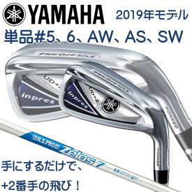 2019年 ヤマハ ゴルフ UD+2 インプレス アイアン (単品 #5、#6、AW、AS、SW) ZELOS7 スチールシャフト / YAMAHA inpress UD+2