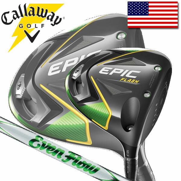 5月初旬以降発送 / CALLAWAY GOLF EPIC FLASH DRIVER (キャロウェイ ゴルフ エピックフラッシュ ドライバー) イーブンフローグリーン55シャフト USAモデル