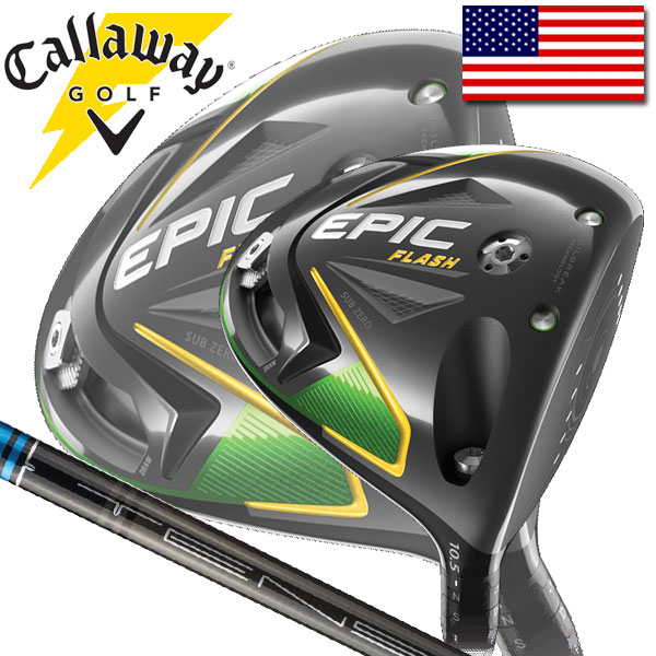 5月初旬以降発送 / CALLAWAY GOLF EPIC FLASH SUB ZERO DRIVER (キャロウェイ ゴルフ エピックフラッシュ サブゼロ ドライバー) テンセイAVブルー65シャフト USAモデル