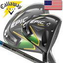 CALLAWAY GOLF EPIC FLASH SUB ZERO DRIVER (キャロウェイ ゴルフ エピックフラッシュ サブゼロ ドライバー) テンセ…