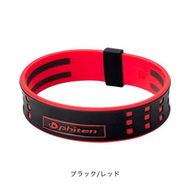 phiten ファイテン スポーツブレスレット RAKUWAブレスS DUO2 II ブラック 18cm TG806026