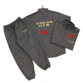 GOLDS GYM ゴールドジム サウナスーツ G5710 ブラック M<店頭在庫限り>