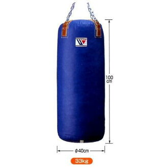 Winning Winning boxing training back 33 kg TB-5500 punching bag