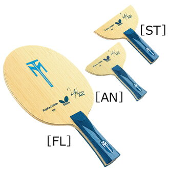 Butterfly Butterfly table tennis racket timber and ALC FL flare 35861 attack 28