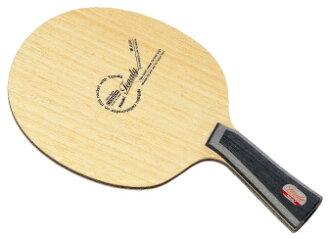 供nittaku Nittaku乒乓球rakettotenarikabon攻击使用的摇动手NC-0311