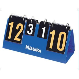 Nittaku ニッタク 卓球 ブルーカウンター11 NT-3713 得点板