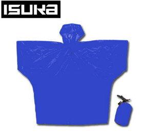 ISUKA イスカ 雨具レインウエア ウルトラライト シリコンポンチョ 2753 12 ロイヤルブルー