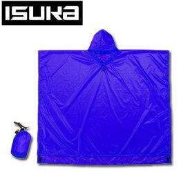 ISUKA イスカ 雨具レインウエア ウルトラライト ベーシックポンチョ 2754 12 ロイヤルブルー