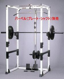 マーシャルワールド プロパワーラックシステム C15 筋トレーニングマシン お客様組立品<在庫僅少>