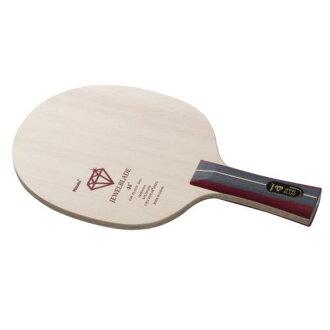 供nittaku Nittaku乒乓球球拍杰维尔刀刃大量球使用的摇动手NC-0389 FL喇叭形