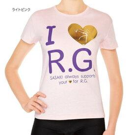 SASAKI ササキスポーツ 新体操 I LOVE R.G.レディスTシャツ #538 ライトピンクLIP<店頭在庫限り>