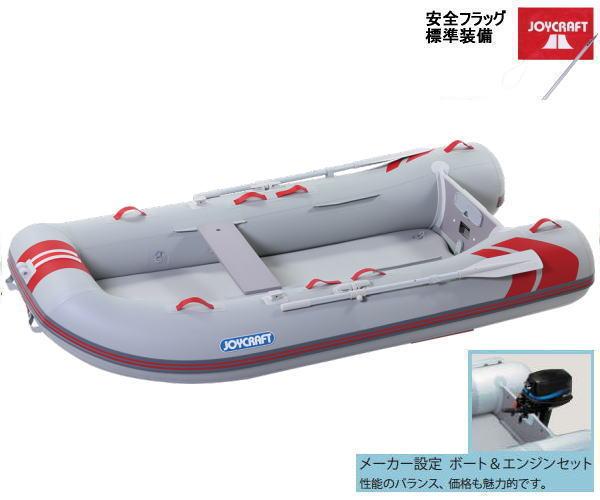 ジョイクラフト レッドキャップ JRC-295 検無 4人乗りゴムボート ヤマハ2馬力エンジン付き