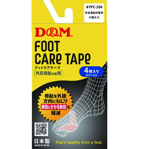D&M フットケアテープ 外反母趾対策用 4枚入り PFC-204
