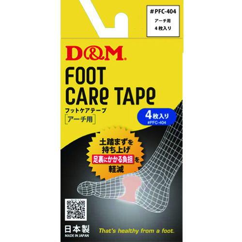 D&M フットケアテープ アーチ用 4枚入り PFC-404