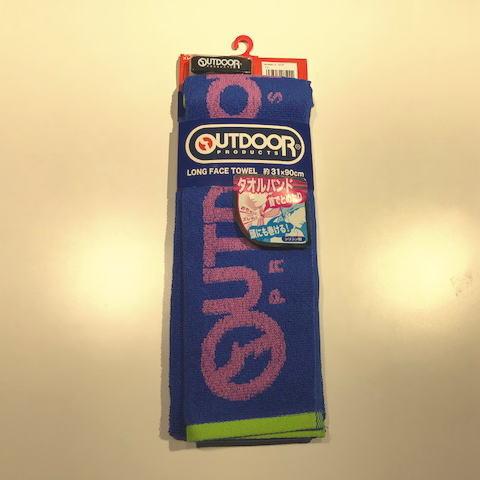 OUTDOOR PRODUCTS アウトドア プロダクツ ロングフェイスタオル&タオルバンド ODT969 ブルー<店頭在庫限り>