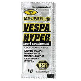 VESPA HYPER ベスパ ハイパー スポーツサプリメント 9g