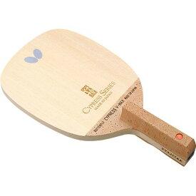 バタフライ Butterfly 卓球ラケット ペンラケット サイプレス V‐MAX 日本式 23960