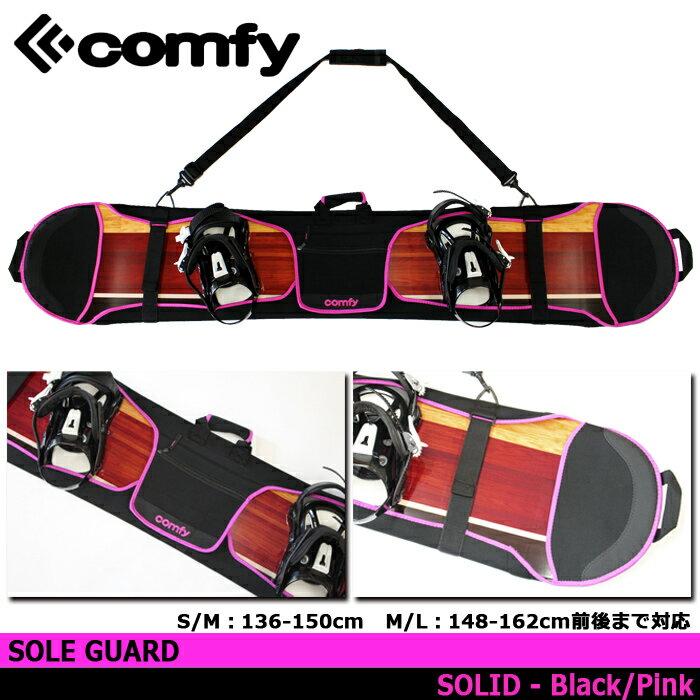 【2枚で送料無料】 COMFY SOLE GUARD SOLID Black/Pink コンフィ ソールガード スノーボードケース