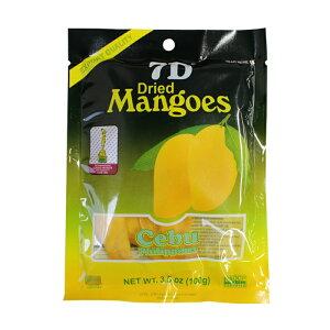 100g【20個以上で送料無料】7D ドライマンゴー フィリピン直輸入品 セブ島 スイーツ ドライフルーツ