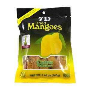 200g【20個以上で送料無料】7D ドライマンゴー フィリピン直輸入品 セブ島 スイーツ ドライフルーツ
