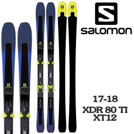 【エントリーでP最大44倍・10/23(水)20時〜】2018 SALOMON サロモン スキー 板 ビンディング 金具 XDR 80 Ti + XT12 17-18