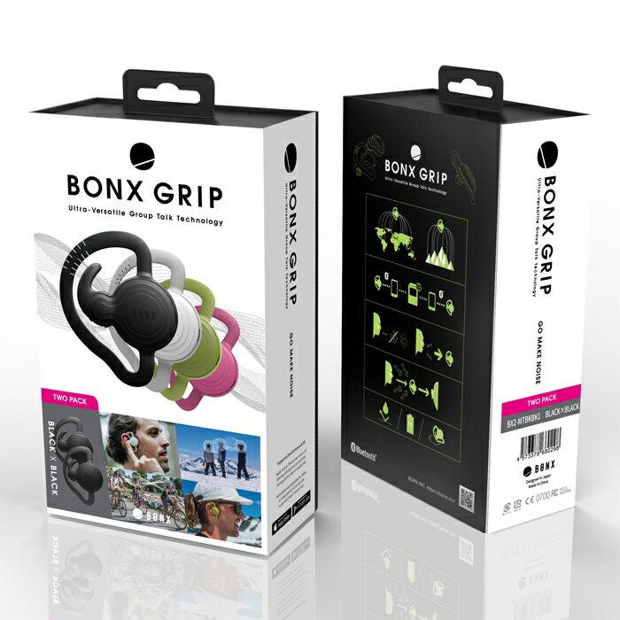 ボンクス グリップ BONX GRIP 2個パッケージ