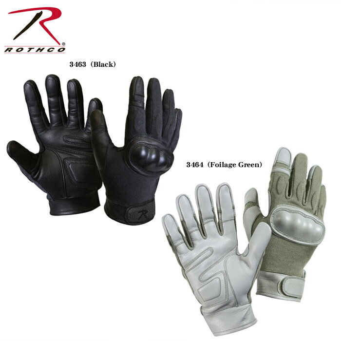 ROTHCO FLAME AND HEAT RESISTANT HARD KNUCKLE TACTICAL GLOVES ロスコ ハードナックル タクティカルグローブ