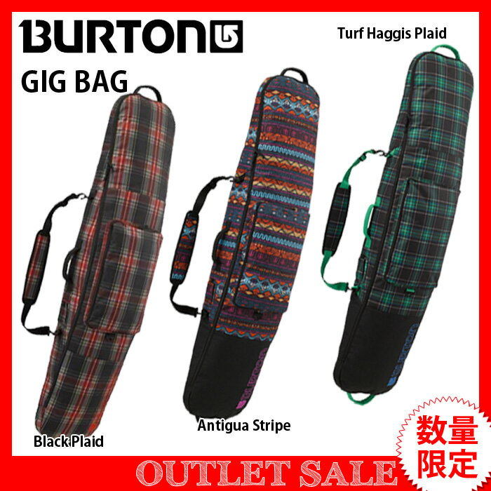 【訳あり/アウトレット】サイズが合えば超お得!14 BURTON GIG BAG バートン ギグバッグ