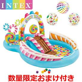 【数量限定おまけ付き】インテックス プール INTEX キャンディプレイセンター 57149 POOL