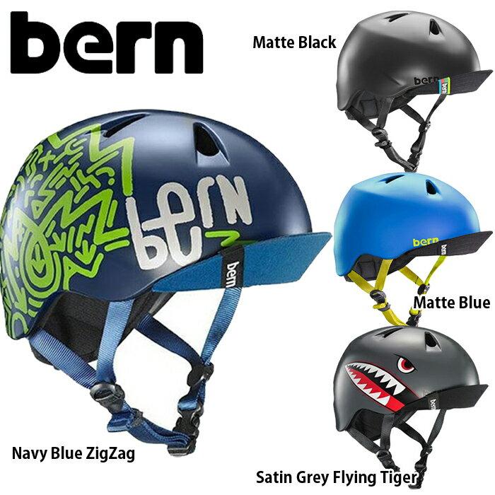 【スマホエントリーでP10倍・12/19(水)10時迄】Bern Helmet NINO バーン キッズ ヘルメット ニーノ 子供用 自転車 スケボー