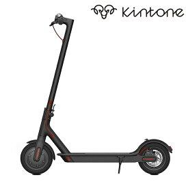 KINTONE 電動キックボード Model One (モデルワン) ブラック/ホワイト 日本正規品
